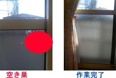 空き巣のガラス割りが多い