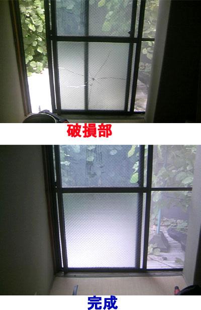 引き戸ガラス